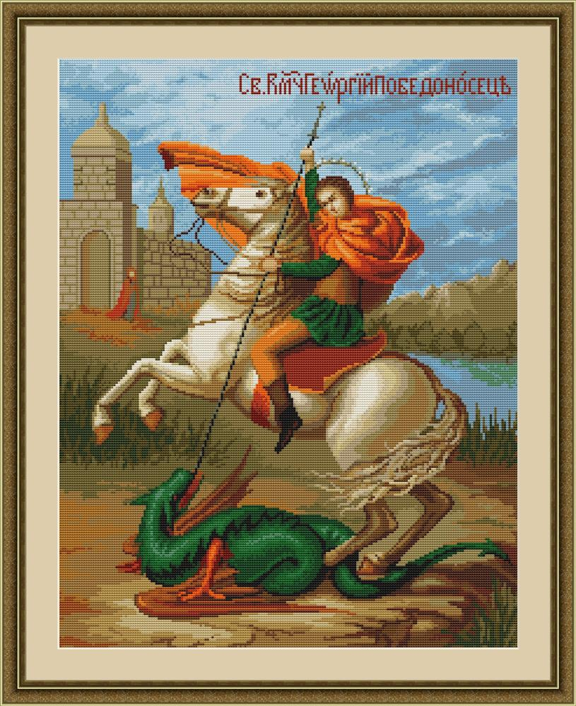 St George & the Dragon - Petit Point