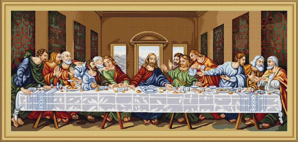 The Last Supper - Petit Point