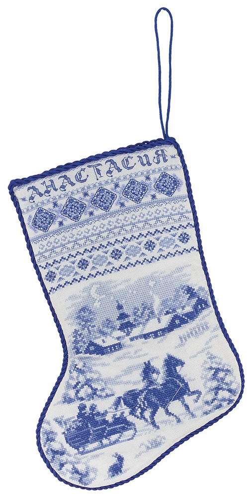 Village Traditional Stocking
