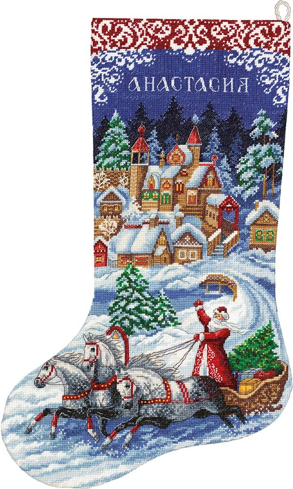 Sleigh Ride Stocking