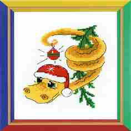 Christmas Serpent